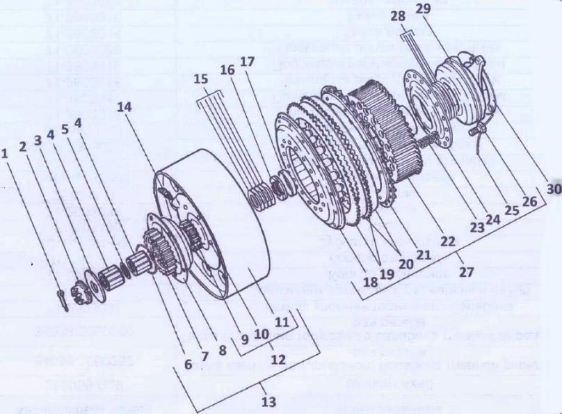 060-141578-Б Фрикционы для вездехода ГАЗ-34039