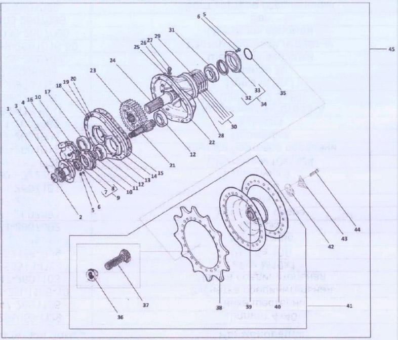 258056-П29 Бортовая передача и ведущие колеса для вездехода ГАЗ-34039