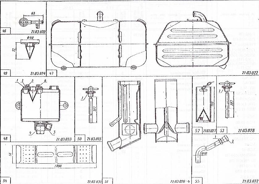Топливная система для вездеходов ГТ-Т