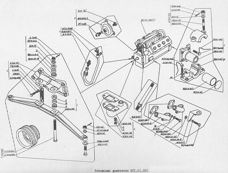 2С1.01.001 Установка двигателя для вездехода МТЛБу