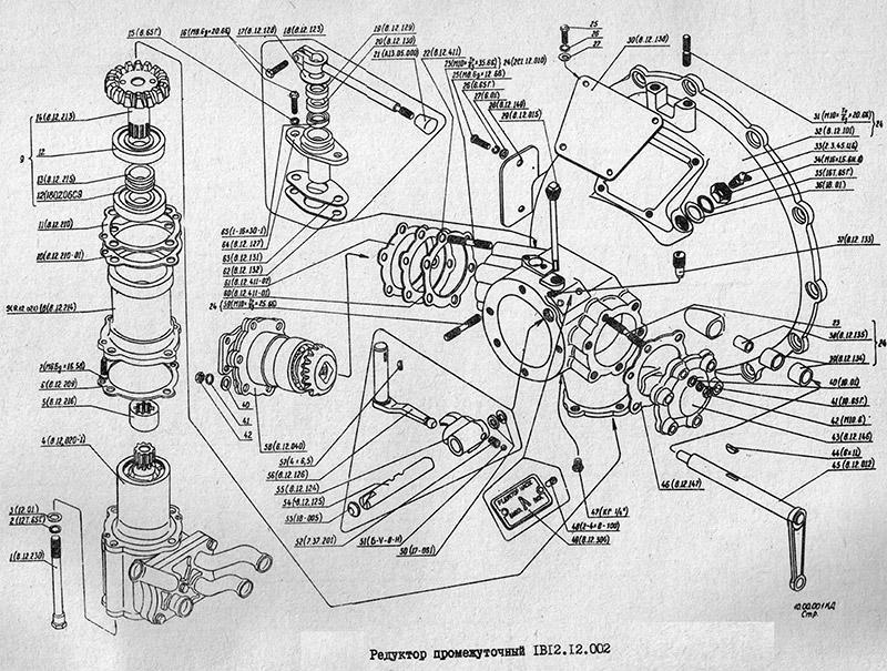 1В12.12.001 Редуктор промежуточный для вездехода МТЛБу