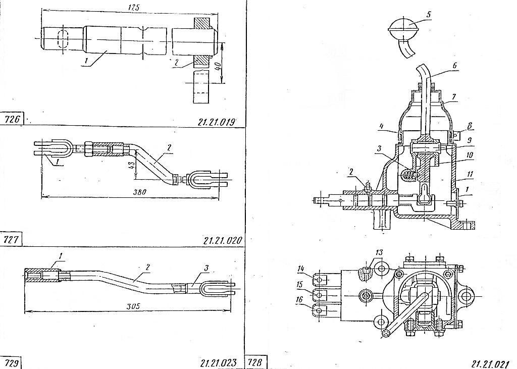 Механизм управления коробкой передач для вездеходов ГТ-Т
