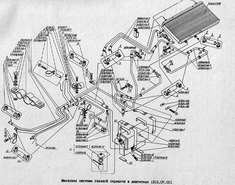 1В12.07.001 Масляная система главной передачи и двигателя для вездехода МТЛБу
