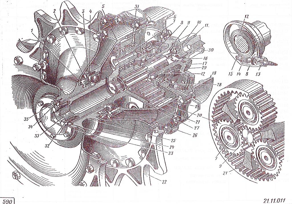 Бортовые передачи для вездеходов ГТ-Т
