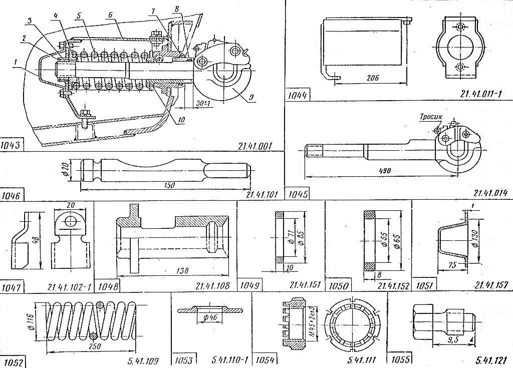 Тягово-сцепной прибор для вездеходов ГТ-Т